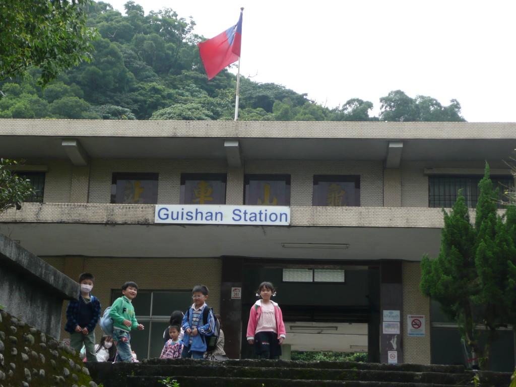 龜山車站入口