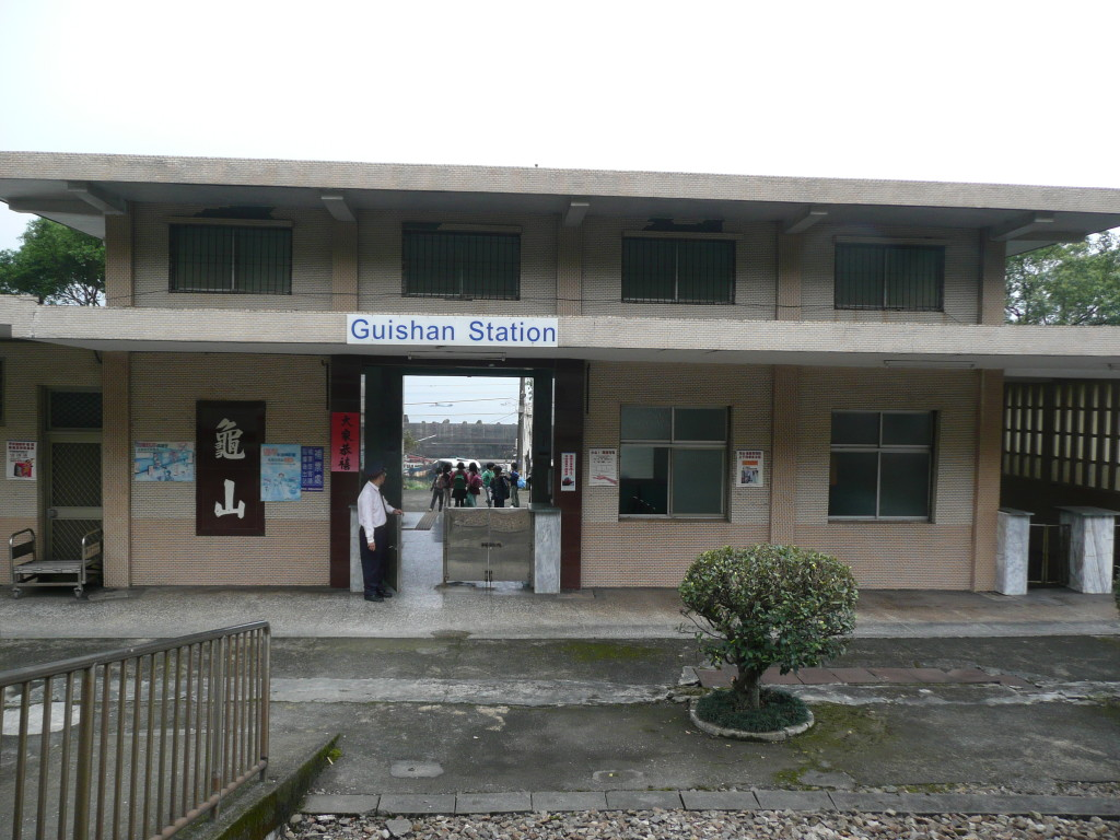 龜山車站出口1