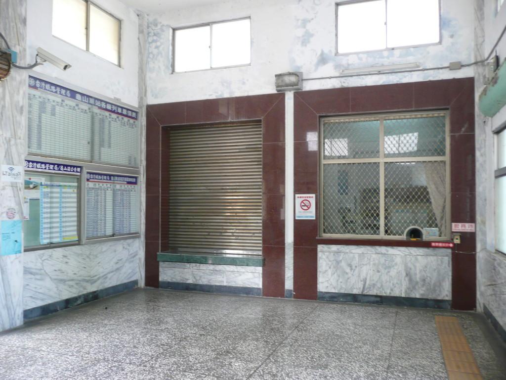 龜山車站售票處