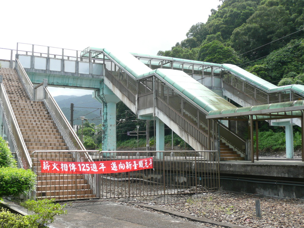 龜山車站天橋