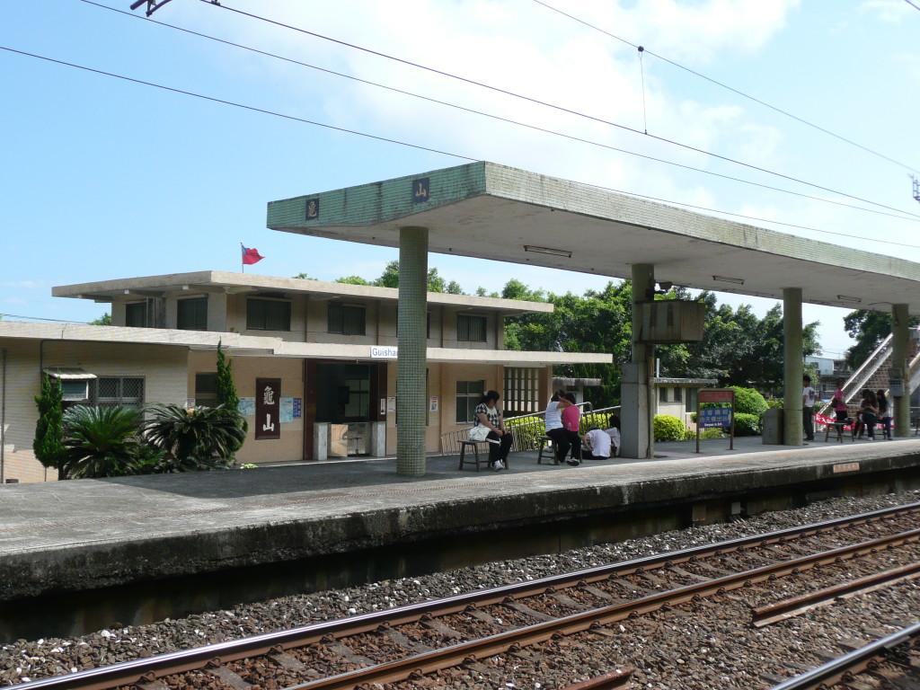 龜山車站月台1